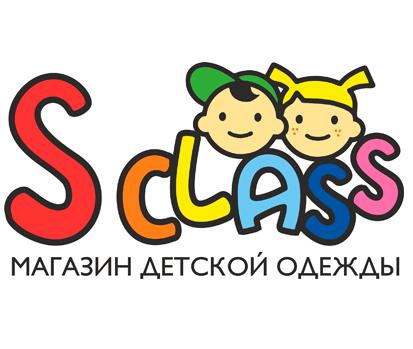 68660911178d Детская одежда в Екатеринбурге на Черняховского 86/6 - SCLASS
